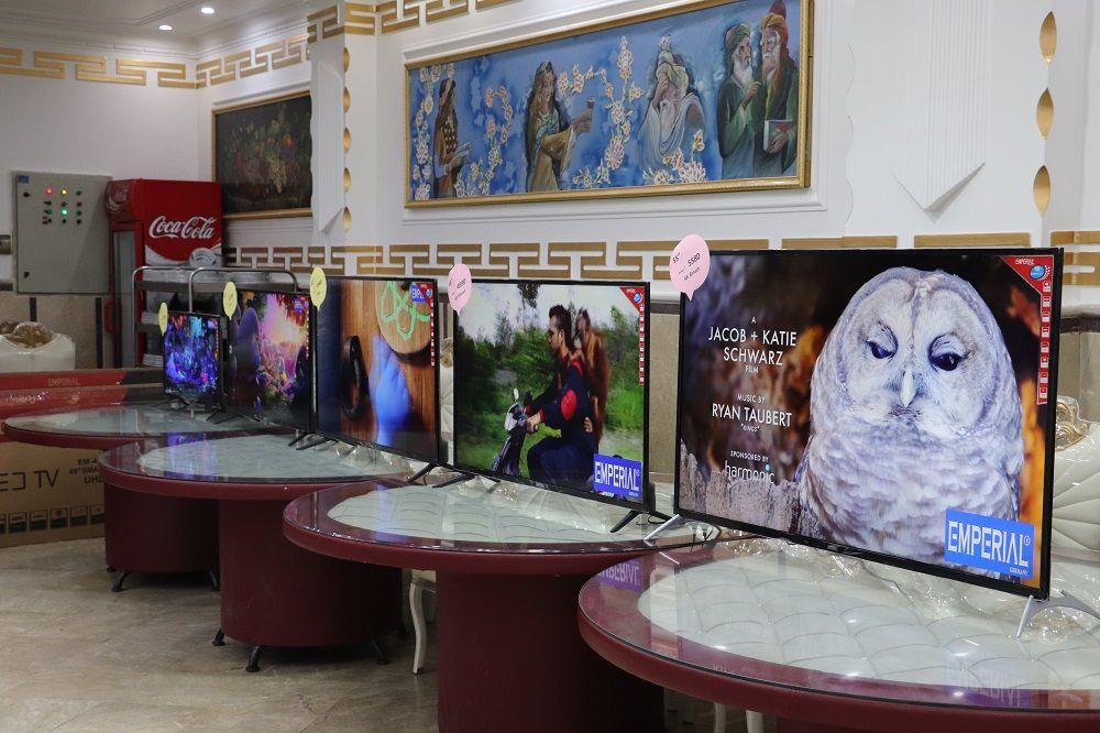سمینار اسلام شهر | جی سان